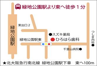 豊中市歯科地図